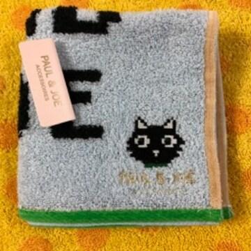 ポール&ジョー タオルハンカチbu猫ロゴ