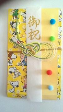 N.送込(*^-^*)新品☆ハンドメイド♪「御祝」のし袋