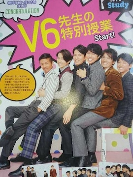 V6★2015年10/31〜11/6号★TVガイド