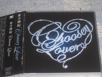廃盤!激レア!☆東方神起/ChooseyLover2万枚限定盤/CD+DVD☆帯付