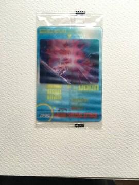 ◎ドラゴンボール  ムービングビジュアルビューカード 095