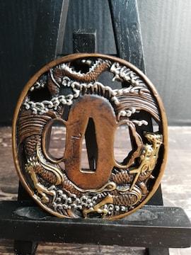 T080131細工唐銅金銀象嵌 日本刀装具 鍔 鐔 海龍図