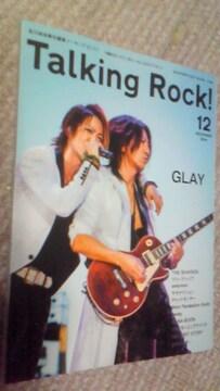 Talking Rock!(トーキングロック)GLAY2014年12月号