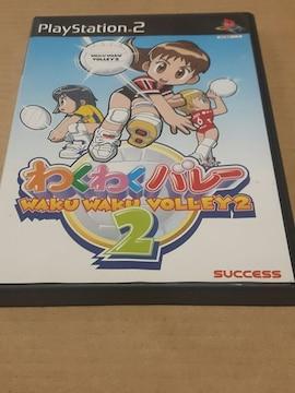 PS2☆わくわくバレー2☆