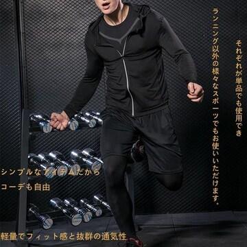 トレーニングウェア セット メンズ 吸汗速乾 4点-グレー