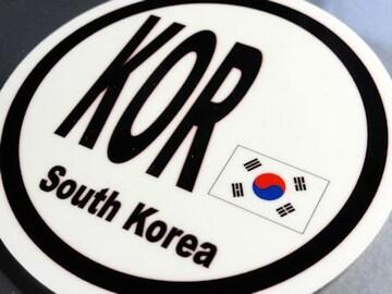 ○円形 韓国国旗ステッカービークルID国識別シール 韓流