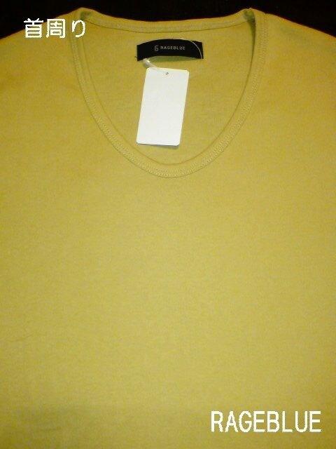 □RAGEBLUE/レイジブルー リブ付 7分袖 Tシャツ/メンズ☆新品 < ブランドの