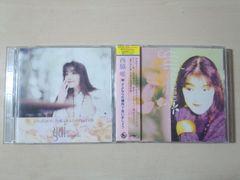 西脇唯CDアルバム2枚セット★