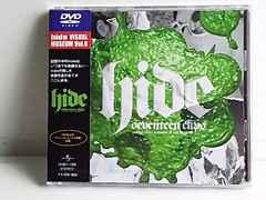 hide seventeen clips -perfect clips- 未開封DVD