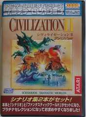 (PC)Civilization2/シヴィライゼーション2プレミアムパック☆ディスク3枚組♪