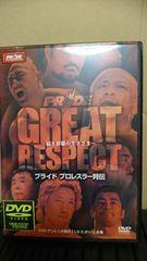 総合格闘技PRIDEプライド『プロレスラー列伝』DVD /高山善廣など