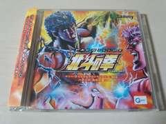 CD「パチスロ 北斗の拳 サミー・オリジナルサウンドシリーズ