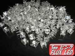 メール便可!FLUX・LED 5mm/ピンク50個set/自作基盤電球