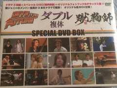 激安!激レア☆関ジャニ∞/SPECLAL DVD BOX/DVD4枚組☆新品未開封