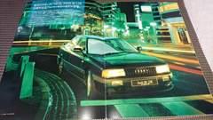 アウディ80 2.0E 25周年記念モデルカタログ1991/11平成3年11月