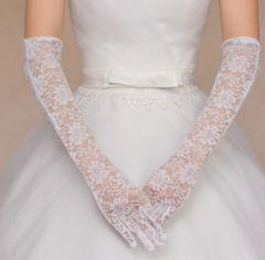 B1 ウエディンググローブ 純白 花柄 刺繍 激安 定番 送料無料