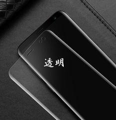 ソニーXperiaXZ3曲面透明ガラスフィルム 液晶強化ガラス シート