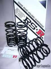 送料無料★RS-R ダウンサス オッティ H92W ターボ 2WD 車検対応