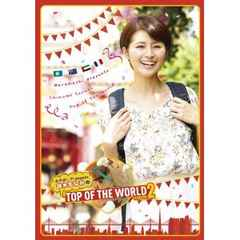 ■DVD『鈴木ちなみのTOP OF THE WORL�A』巨乳モデル