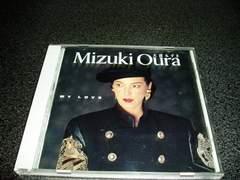 CD「大浦みずき/マイラブ(MY LOVE)」宝塚歌劇花組 岩谷時子