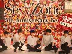 Sexy Zone 5th Anniversary Best 初回限定盤A(2CD+DVD)
