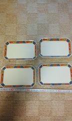 長方形皿×4個♪