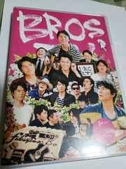 福山雅治 DVD BROS TV