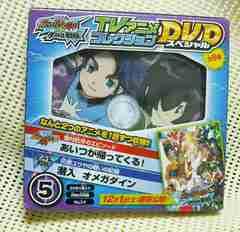 イナズマイレブンGOダンボール戦機 TVアニメコレクションスペシャル 5 雪村豹牙 灰原ユウヤ