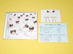 DVD★W★恋のフーガ
