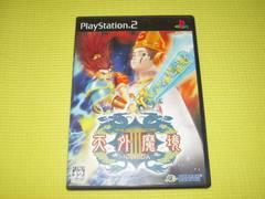 PS2★即決★天外魔境3 NAMIDA★箱説付★RPG★国内正規品