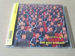 CHABA CD「THE BEST OF CHABA KINEMA ROCK YUUGI」チャバ 三線●