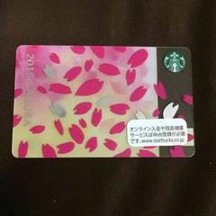 ☆2015 さくら スタバカード 1000円分☆