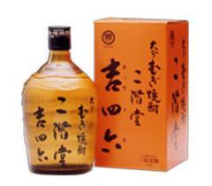 二階堂 吉四六 瓶  720ML  ビン 10本