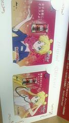 【チョコラBB当選品】セーラームーンQUOカード2枚(1,000円分)セット