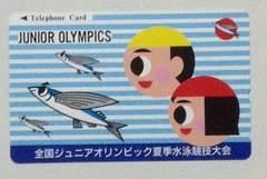 テレフォンカード 500円分♪50度数 d