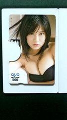 最新RaMu QUOカード