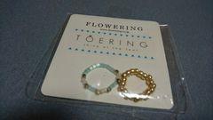 ¥1080新品☆ビーズ足の指用指輪リング,トゥリング