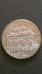 沖縄国際海洋博覧会/記念メダル EXPO 75