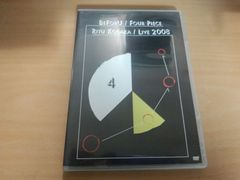 DVD「BeForU/FOUR PIECE RIYU KOSAKA/LIVE 2008」小坂りゆ●