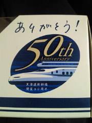 JR東海 東海道新幹線 開業50周年記念 0系 新幹線 Nゲージ