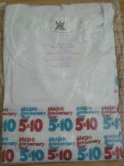 嵐*5×10*七分袖Tシャツ*Anniversary Tour*2009