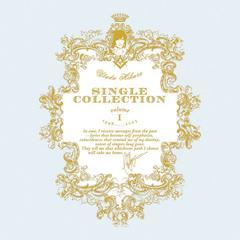 宇多田ヒカル  「ベストアルバムSINGLE COLLECTION VOL.1」