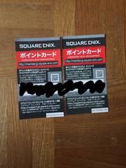 1円スタート/スクエア エニックスポイントカード2枚