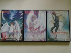 [DVD] 天使禁猟区OVA物質界編全3巻+非売品DVD 由貴香織里