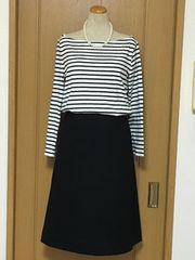 ウール100% ブラックカラーのラップスカート♪防寒☆