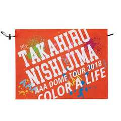 AAA フラッツ 西島隆弘 橙 DOME TOUR 2018 COLOR A LIFE