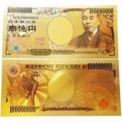 【送料無料】豪華3枚セット/24K 純金箔1万円札1億円バージョン