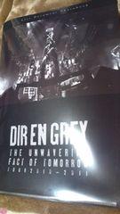 Dir en grey*ファイル*未使用*ノベルティ