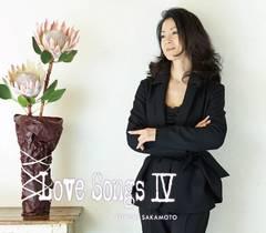新品即決 Love Songs IV~逢いたくて 逢いたくて~ 坂本冬美 CD