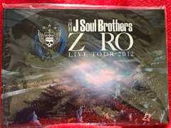三代目JSB 完全生産受注写真集 ZERO LIVE TOUR 2012 EXILE